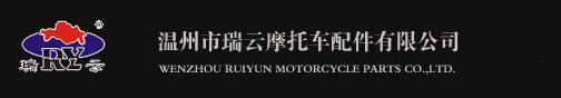 Ruiyun (China) Co.,Ltd
